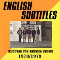 English Subtitles - Ear Piercing - The Orange And Lemons Demos