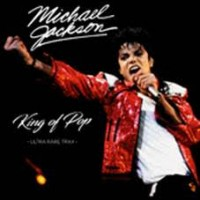 Jackson, Michael - King Of Pop - Ultra Rare Trax
