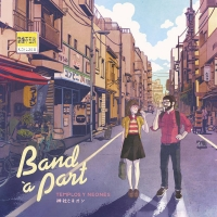 Band A Part - Templos Y Neones