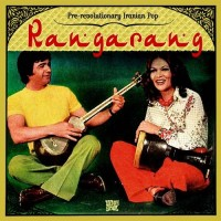Various - Rangarang - Pre-revolutionary (2cd)