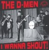 Portada de D-MEN - I WANNA SHOUT!