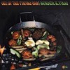 Wynder K.frog - Out Of The Frying Pan