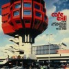 Various - Cafe Exil -european Music 1972-1980 (2lp)