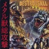 Portada de VARIOUS - DESTROYS ALL (A TRIBUTE TO GODZILLA