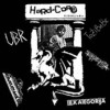 Various - Hard-core Ljubljana